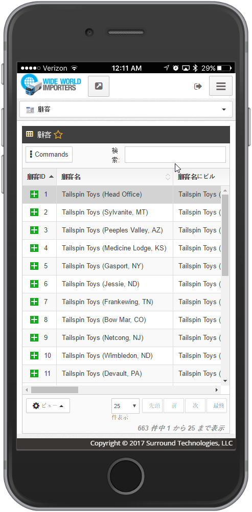 Wide World Importers Web App Demo on a mobile in Japanese